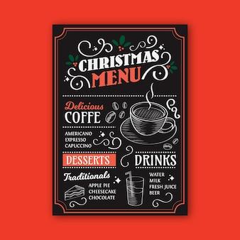 Старинный рождественский шаблон меню