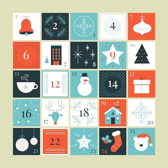 フラットデザインのアドベントカレンダー