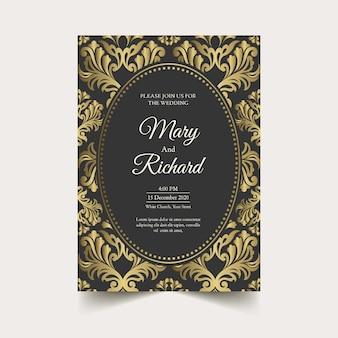 エレガントなダマスクテンプレート結婚式招待状
