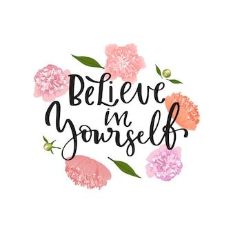 ポジティブなレタリングは自分自身を信じて花の背景を持つメッセージ