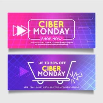 Реалистичные кибер понедельник баннеры шаблон
