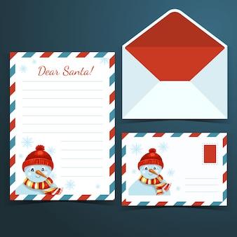 Ручной обращается рождественские канцелярские шаблон