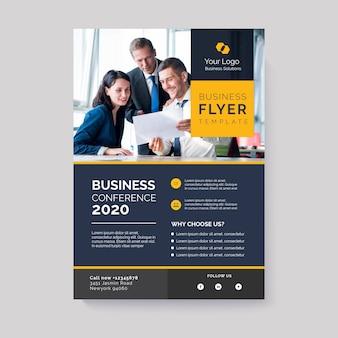 Бизнес флаер шаблон с изображением