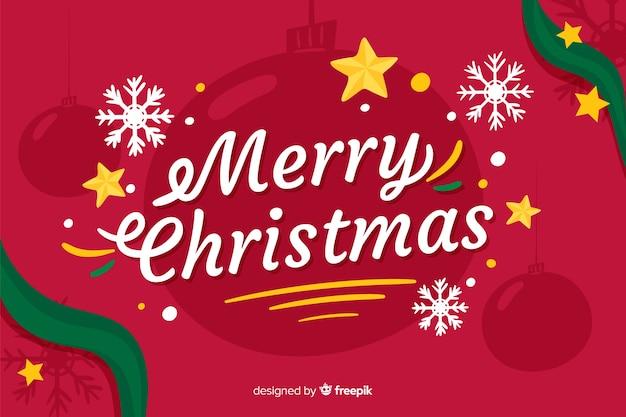 フラットなデザインの美しいクリスマスの背景
