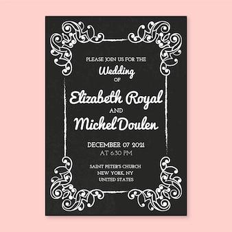 Винтажное свадебное приглашение