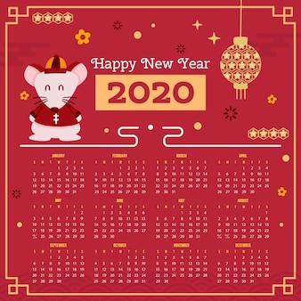 赤と金色の中国の旧正月カレンダー