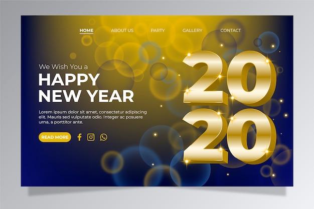 Затуманенное новогодняя целевая страница