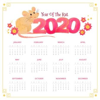 Акварельный китайский новогодний календарь