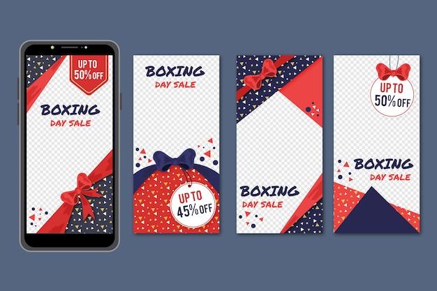 День подарков продажа инстаграм сборник рассказов