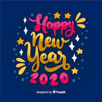 新年あけましておめでとうございますをレタリング