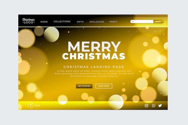 Размытые рождественские целевую страницу