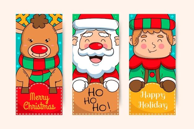手描きクリスマスバナーテンプレート