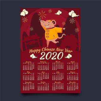 中国の旧正月カレンダーフラットデザイン