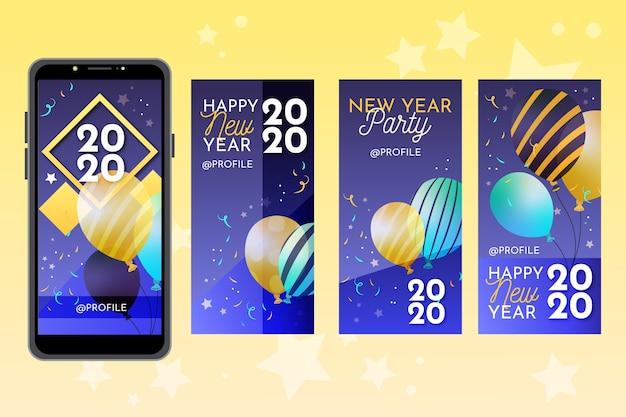 Сборник рассказов о вечеринке в честь нового года
