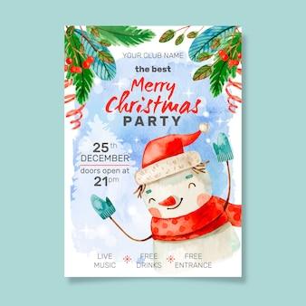 水彩クリスマスパーティーポスターテンプレート