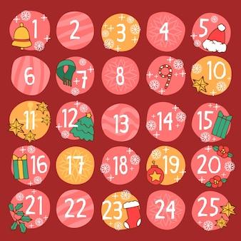 お祝いの手描きのアドベントカレンダー