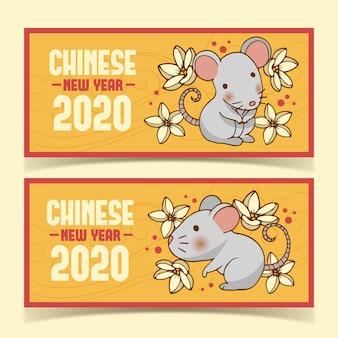 Симпатичные рисованной счастливого китайского нового года баннеры