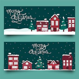 手描きクリスマスタウンバナーテンプレート