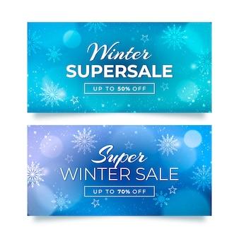 Затуманенное зимние продажи баннеров шаблон