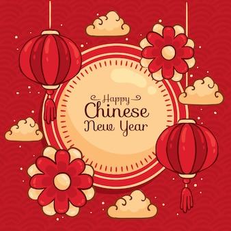 手描きの幸せな中国の新年