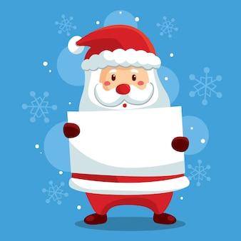 Рождественский персонаж держит пустой баннер