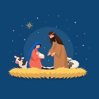 Плоский дизайн концепции сцены рождества