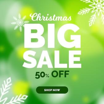 Размытые рождественские продажи концепции