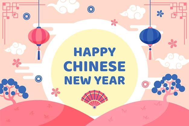 С новым годом китайский фон