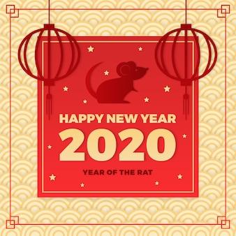 Китайский новый год в бумажном стиле фона