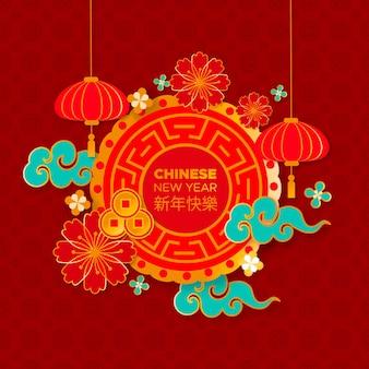 Плоский дизайн китайский новый год фон
