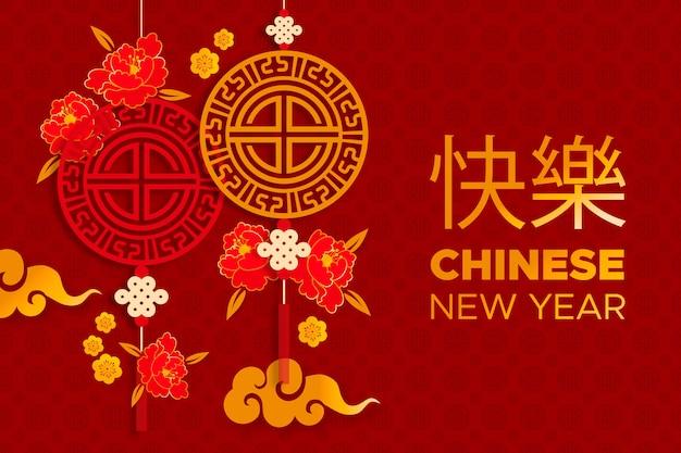 Плоский дизайн китайский новый год обои