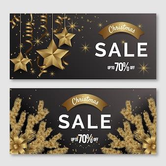 Золотая новогодняя распродажа баннеров