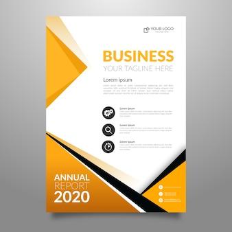 年次報告書の抽象的なビジネスチラシ