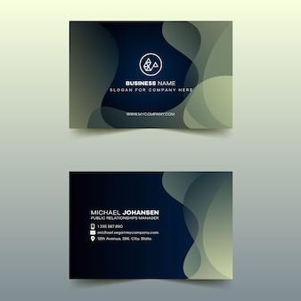 Шаблон абстрактный визитной карточки