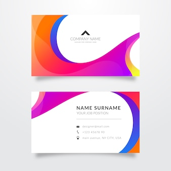Радиант шаблон для визитки