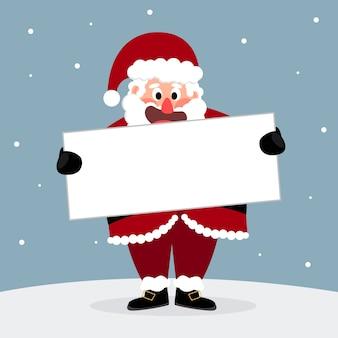 Санта-клаус держит пустой баннер