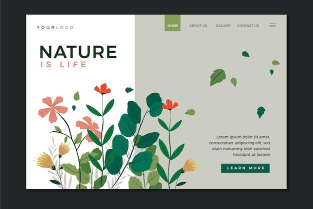 テンプレート自然手描きのランディングページ