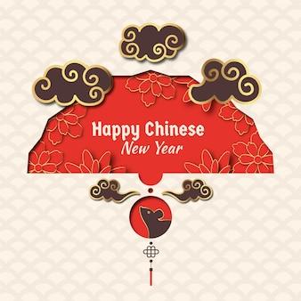 Китайский новый год фон в бумажном стиле