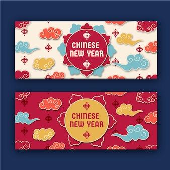 Набор китайских новогодних баннеров в бумажном стиле
