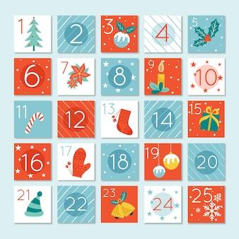 アドベントカレンダーフラットデザインテンプレート