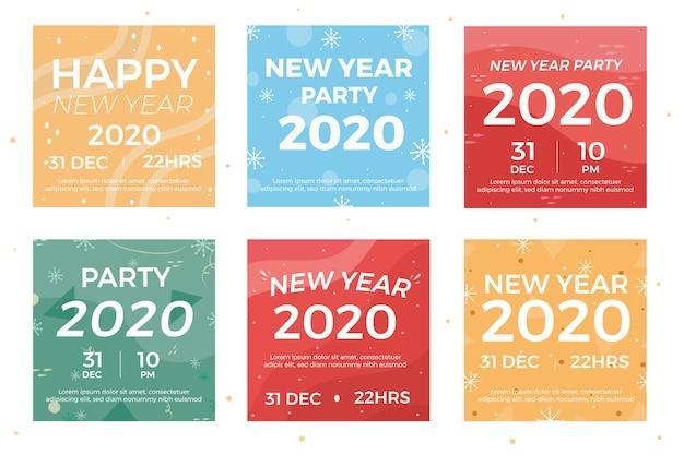 Инстаграм новогодняя почтовая коллекция