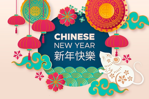 色とりどりの花とかわいいレディーマウスと中国の新年