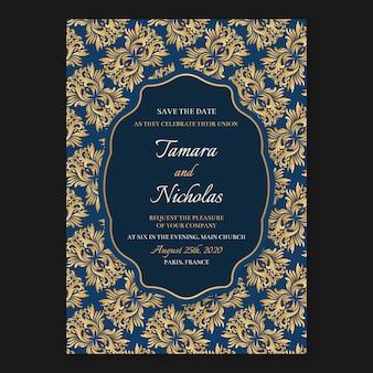 エレガントなダマスク織スタイルの結婚式の招待状のテンプレート