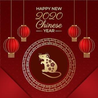 Красивый красный и золотой китайский новый год