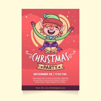 手描きクリスマスパーティーポスターテンプレート