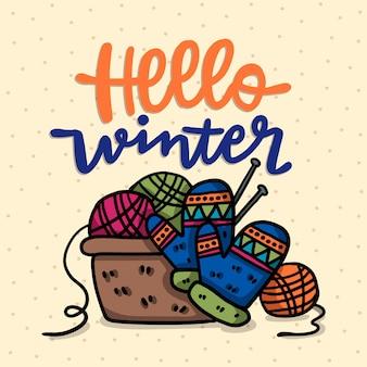 こんにちは冬コンセプトレタリング