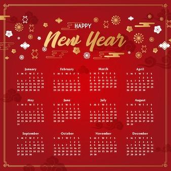 Красочный китайский календарь нового года в плоском дизайне с градиентом