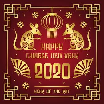 赤と金色の中国の新年