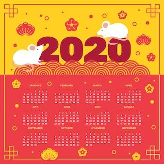 Красочный китайский календарь на новый год в плоском дизайне