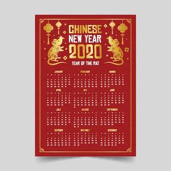 美しい赤と金色の中国の旧正月カレンダー